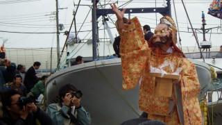 船橋漁協の水神祭写真1